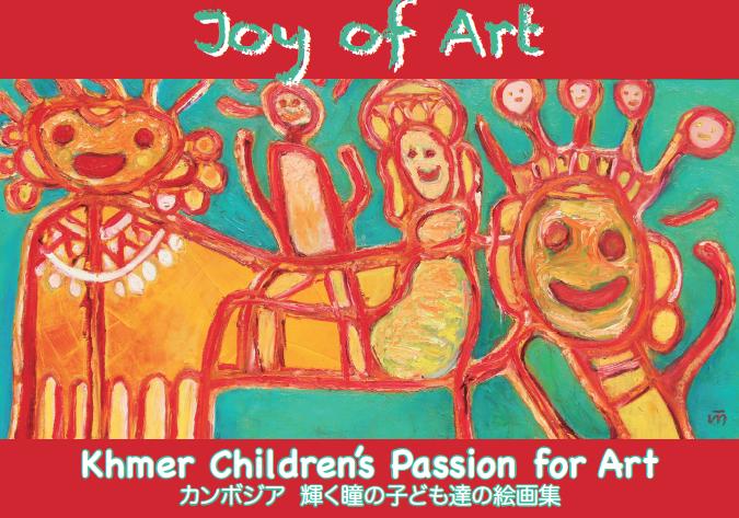 Smallartschool-artbook