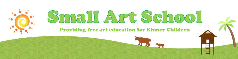 Small Art School /小さな美術スクール
